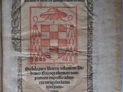 Obra del mes. Junio 2021. Biblia Políglota del Cardenal Cisneros, 1514