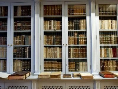 Joyas bibliográficas en San Francisco